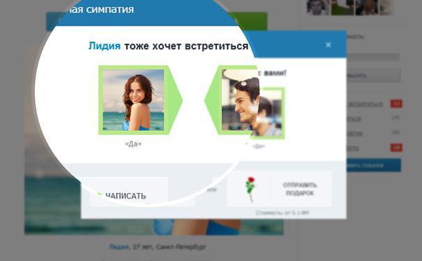 skype-intim-znakomstva-s-inostrantsami