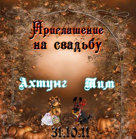 аватарки для фотостраны: