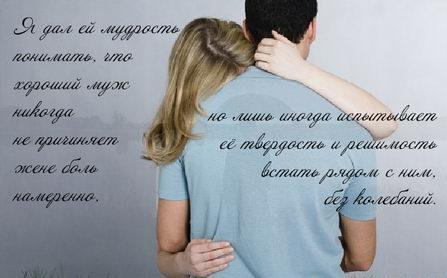 романтические открытки: