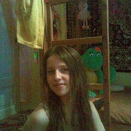 Аліна, 24 года, Костополь