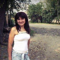 Вита, 40 лет, Ромны