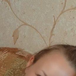 Наталья, 25 лет, Волжский