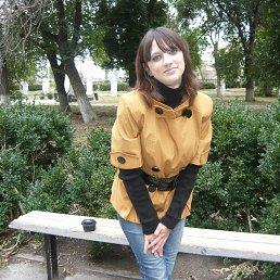 Алена, 29 лет, Измаил