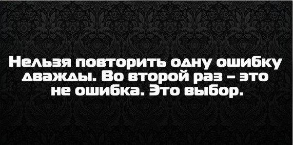 Публицистru - Борис Григорьев Патриоты России