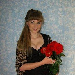 Юлия, 27 лет, Ромны