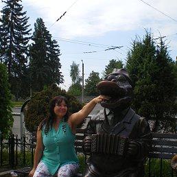 Светлана, , Кременчуг