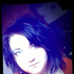 Александра, 23 года, Майма