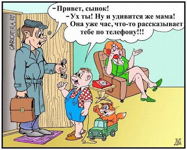 Юмор Анекдоты Скачать Бесплатно