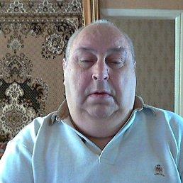 сергей, 61 год, Артемовск