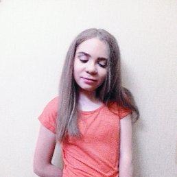 Марина, 21 год, Тернополь