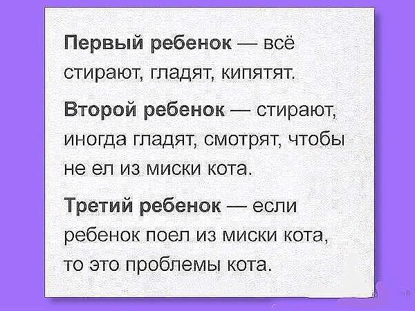 Анекдот Про Первого
