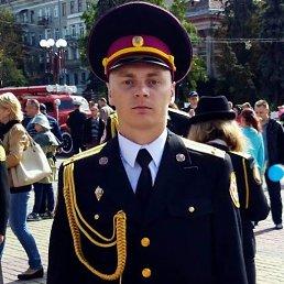 Сергій, 23 года, Козова