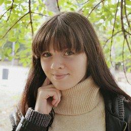 Ingrid, 20 лет, Вашингтон