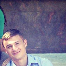Вадим, 26 лет, Горловка
