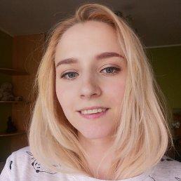 Кристина, 25 лет, Новосибирск