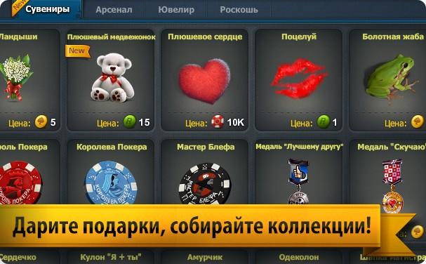World Poker Club фото