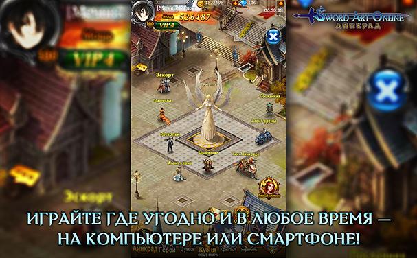 Sword Art Online: Айнкрад