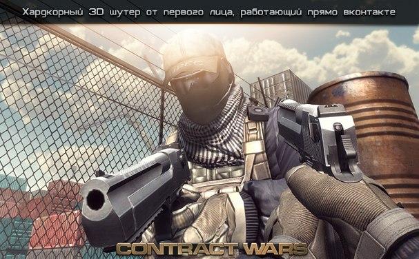 Как создать свой 3d шутер онлайн - Mmrr.ru