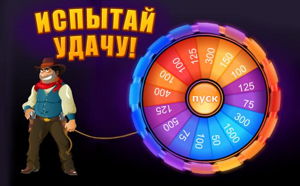 Игра Однорукий Бандит
