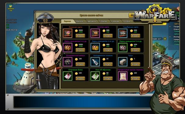 Warfare скриншоты