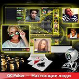 Игра GC Poker: Видео-столы, Холдем покер, Омаха