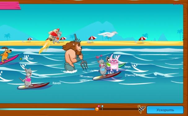 Surf Rider скриншоты