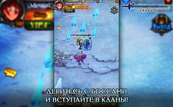 Sword Art Online: Айнкрад скриншоты
