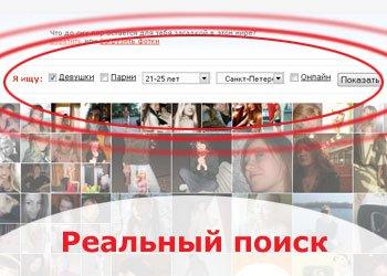Моя страница - Фотострана