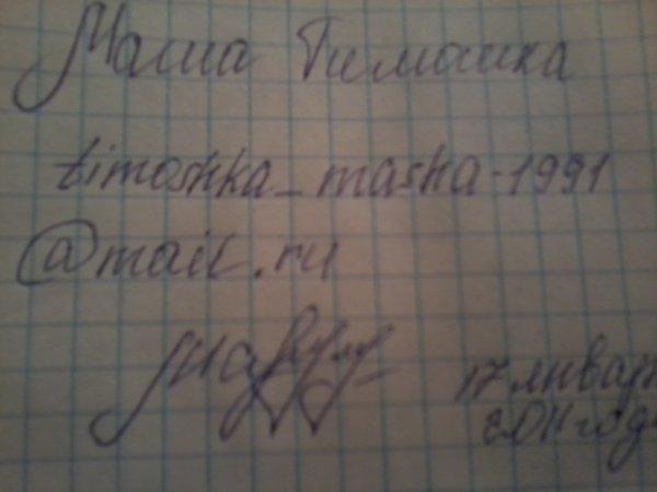 адреса клубов знакомств в заводоуковске