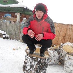 Максим, 26 лет, Камень-на-Оби