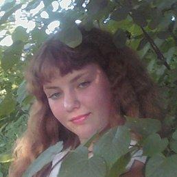 Людочка, 24 года, Вахтан