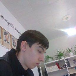 Виктор, 25 лет, Стаханов