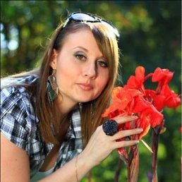 Аня, 29 лет, Мангуш (Першотравневое)
