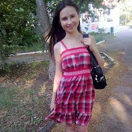 Лиза, 21 год, Бобринец