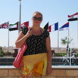 Ольга Кат, 44 года, Солнечная Долина