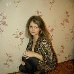 Маргарита, 29 лет, Лебедянь
