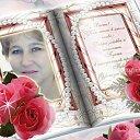 Фото Любовь, Петропавловское, 48 лет - добавлено 7 мая 2012