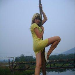 Дарья, 31 год, Куса