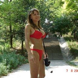 Катерина, 35 лет, Килия