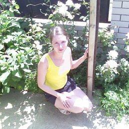 Нина Ратникова, 32 года, Москва
