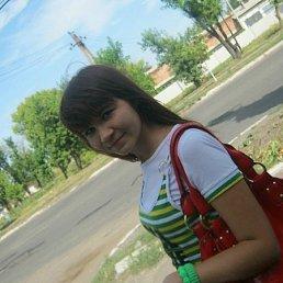 Кристина, 24 года, Димитров