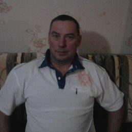 Novichok A., 56 лет, Валдай