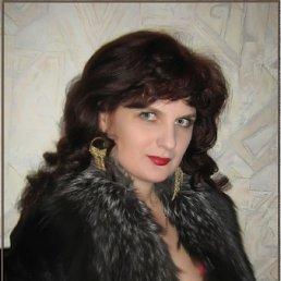 Наталья, 45 лет, Краснодар