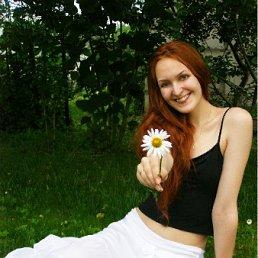 Мария, 31 год, Нарва - фото 4