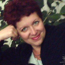 Юлия, 49 лет, Стаханов