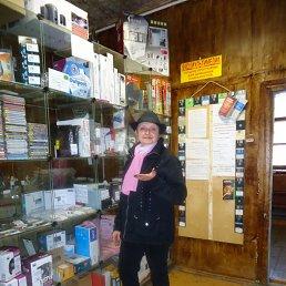 Ludmila, 58 лет, Кашин