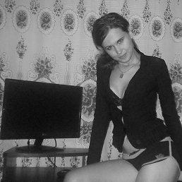 Оля, 33 года, Угледар