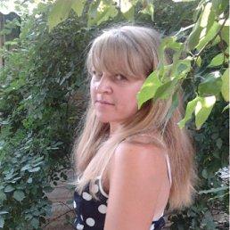 Ольга, 45 лет, Заветное