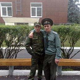 Анатолий, 33 года, Балашиха