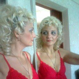 Майя, 46 лет, Хмельник